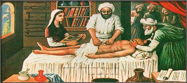 Islamic Medicine History