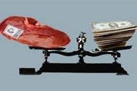 Sale of Human Organs